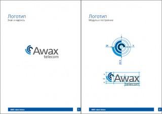 Интернет-провайдер «Awax-Telecom»