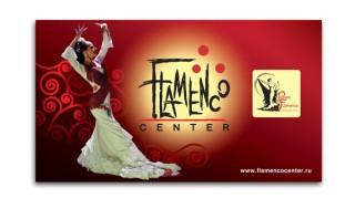 Баннер для студии Фламенко