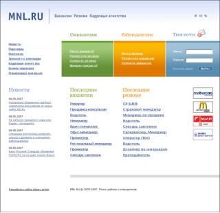 Информационный портал «MNL»