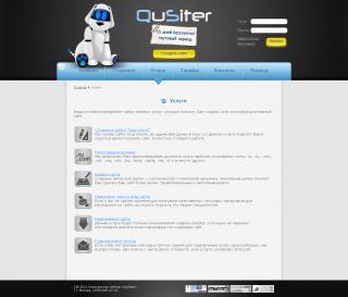 Конструктор сайтов «QuSiter.ru»