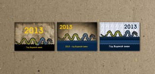 Новые календари