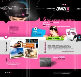 Один из дизайнов сайта Awax-print