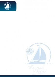 Полиграфия «Попутный Ветер»