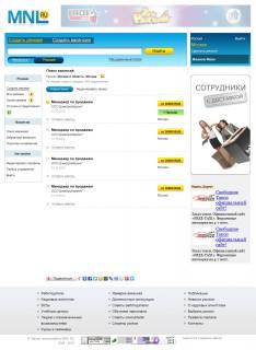 Новый дизайн сайта MNL.RU
